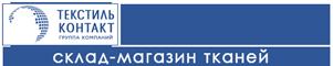 Склад-магазин тканей «Каштан» г. Симферополь - Крым